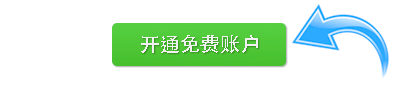 chn-open-free-account-arrow