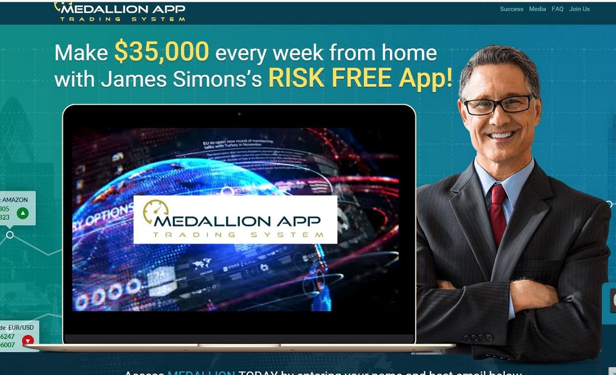 medallion-app-screenshot