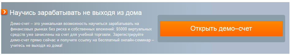 FX Club Footer